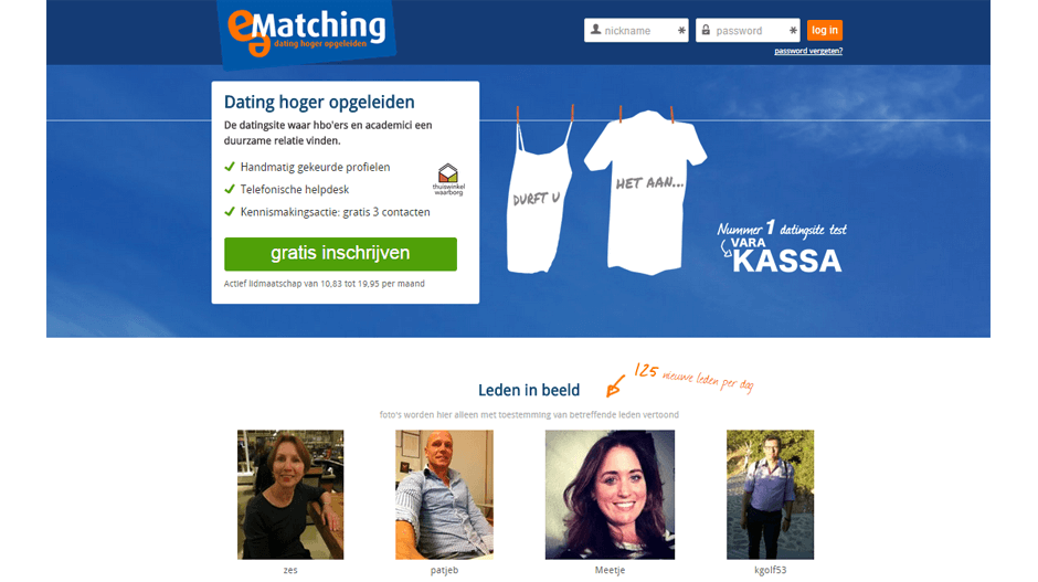 Screenshot eMatching
